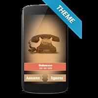 Retro Theme for BIG! caller ID 1.1