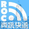 ROCRSS Smartphone Edition logo