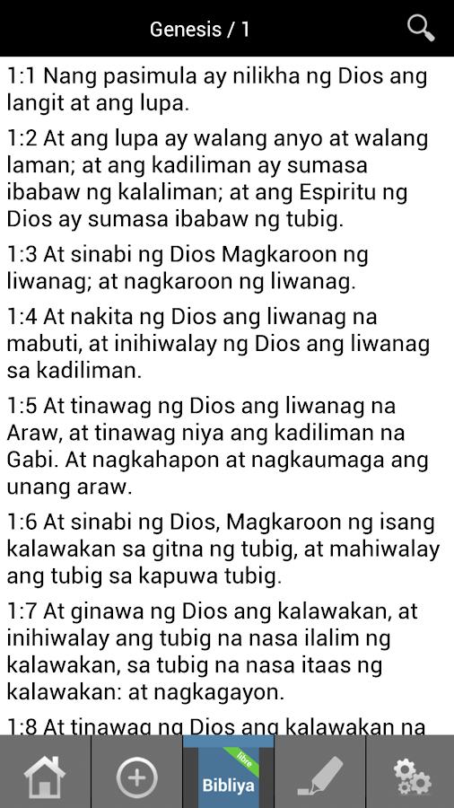 Ang dating biblia audio 3