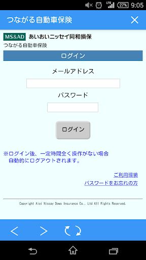 u3064u306au304cu308bu81eau52d5u8ecau4fddu967a 1.3 Windows u7528 3