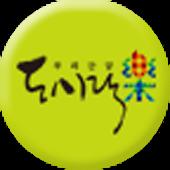 2012년 안양시청 소식지 - 우리안양 도시락