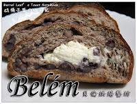 貝倫烘焙餐坊 (台北店)