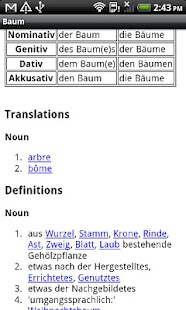 German-French Dictionary - screenshot thumbnail