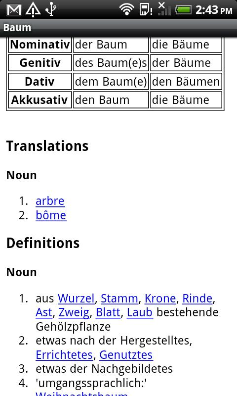 German-French Dictionary - screenshot