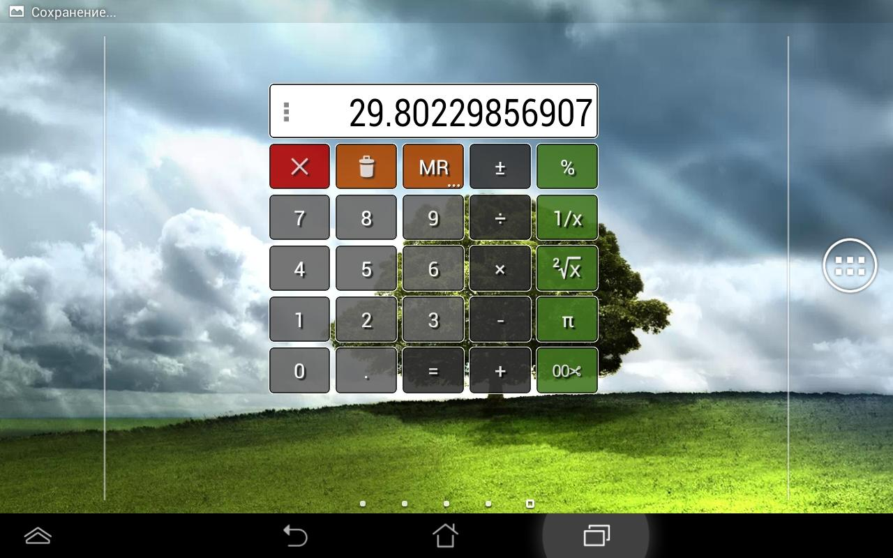 Floating Calculator Free- screenshot