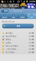 Screenshot of Jigsaw puzzle World championsh