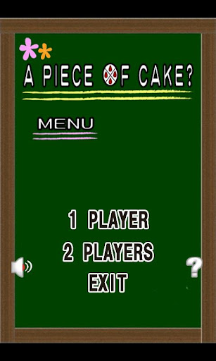 ケーキ争奪大作戦!