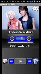 accessのオールナイトニッポンモバイル第27回 - screenshot thumbnail