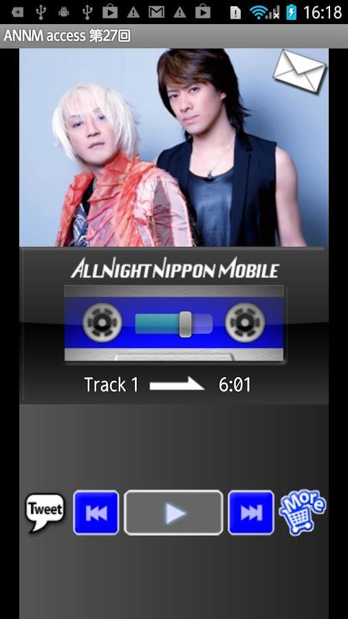 accessのオールナイトニッポンモバイル第27回 - screenshot