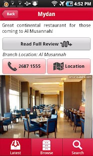 Omani Cuisine- screenshot thumbnail