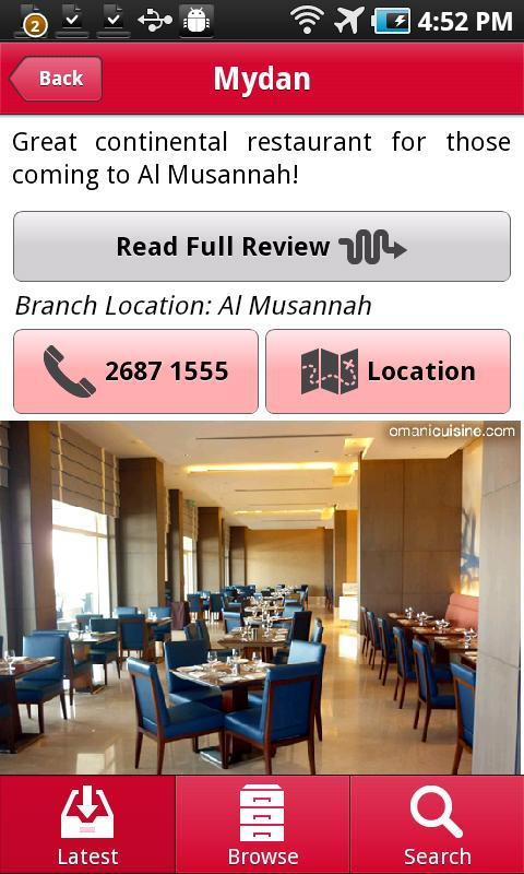 Omani Cuisine- screenshot