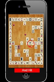 Mahjong and Ball Free- screenshot thumbnail