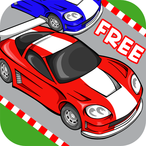 儿童汽车游戏 教育 App LOGO-硬是要APP
