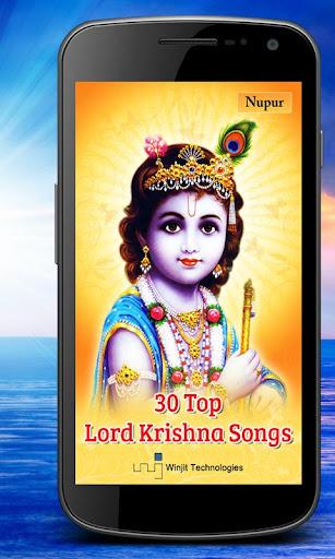 30 Top Lord Krishna Songs