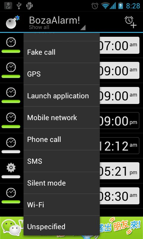 BozaAlarm (OpenAlarm+) - screenshot