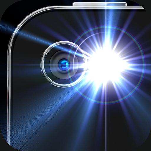 Super Power LED Flashlight