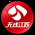 Jiangsu Mobile TV logo