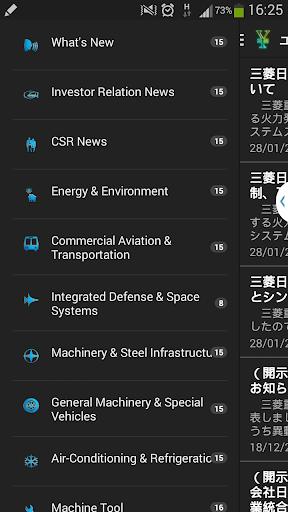MHI NEWS Japanese English