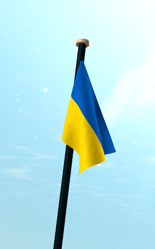 免費個人化App|烏克蘭旗3D免費動態桌布|阿達玩APP