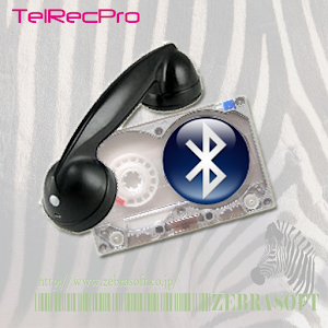 TelRecPro