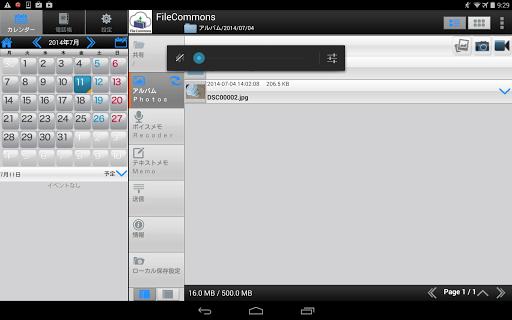 FileCommons Tablet 1.02 Windows u7528 1