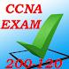 CCNA v5 Certification Exam