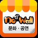 노티월 logo