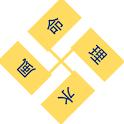 GP010 Great Compassion Mantra icon