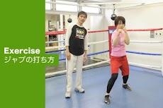 飯田覚士のボクシングエクササイズ#1のおすすめ画像2