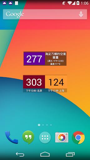 全国空气质量 - China Air Quality