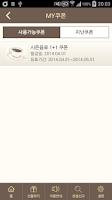 Screenshot of 클럽 아티제