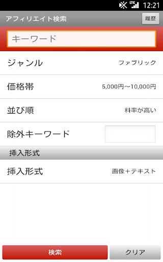 u697du5929u30d6u30edu30b0uff08Bloguff09uff5eu65e5u8a18u30fbu30a2u30d5u30a3u30eau30a8u30a4u30c8u3092u7c21u5358u306bu6295u7a3fuff5e 1.6.5 Windows u7528 4