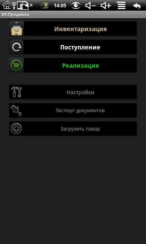 89: Accounting- screenshot