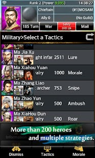 Mobile Three Kingdoms - screenshot thumbnail