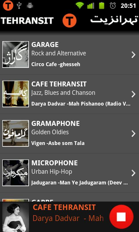Tehransit Radio - screenshot