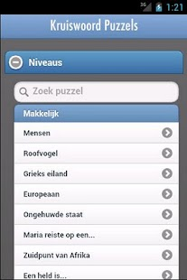 Kruiswoord- screenshot thumbnail