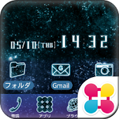 Cosmic delta for[+]HOMEきせかえテーマ