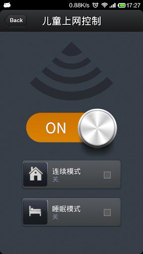 免費生活App|coolwi灯|阿達玩APP