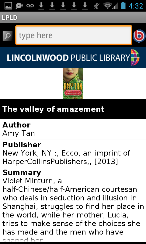 Lincolnwood Public Library - screenshot