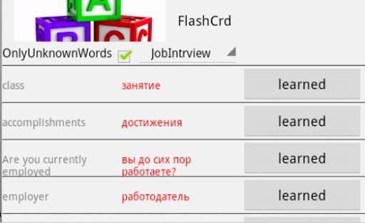 Improve English Skills