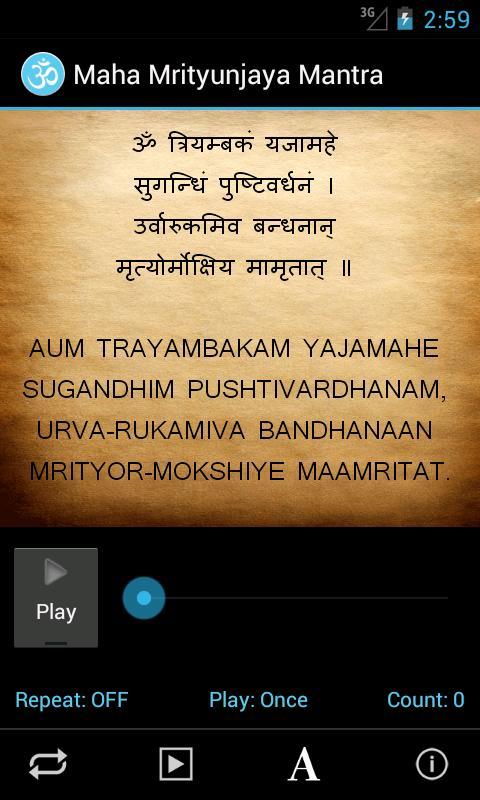 Maha Mrityunjaya Mantra Mp3 Free Download Anuradha Paudwal