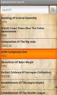 History of India- screenshot thumbnail
