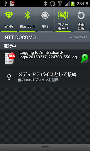 Filtered Log Recorder 2.0 Windows u7528 4
