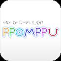 뽐뿌 공식 앱 : PPOMPPU icon