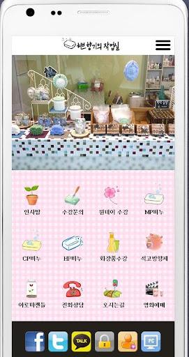 SMART TV Apps - Samsung