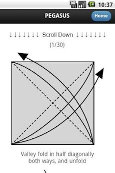 伝説折り紙2 【ペガサス】のおすすめ画像3