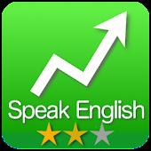 英単語を発音してネイティブ級の英語力を養成 英単発音塾 中級