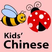 Talk  Chinese