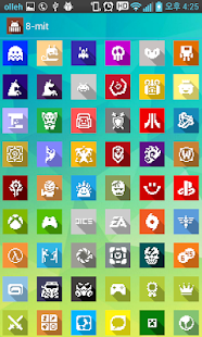 8-MIT Icon Theme- screenshot thumbnail
