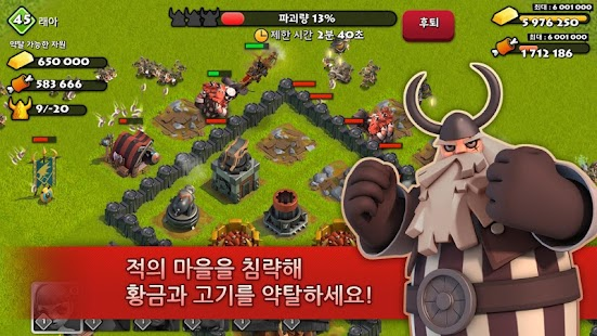 VikingWars for Kakao - screenshot thumbnail